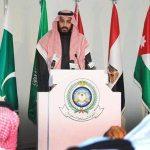 Islamic military alliance to fight terrorism