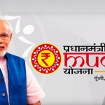 Cabinet approves creation of a Credit Guarantee Fund for MUDRA loans – A boost to refinance operations