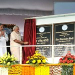 PM dedicates to the nation, the National Institute of Science Education and Research