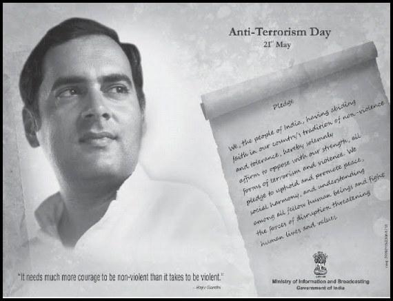 ANTI-TERRORISM DAY