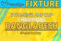 MENS AHF Cup 2016