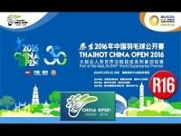 THAIHOT CHINA OPEN 2016