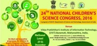 24th National Children's Science Congress