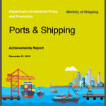 Ministry of Shipping: Ports & Shipping Achievements Report