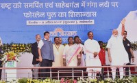 PM launched multiple development projects in Jharkhand