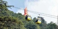 Shimla gets its first ropeway