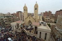 State Of Emergency In Egypt After IS Church Bombings