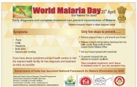 World Malaria Day 2017`