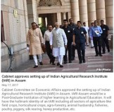 Indian Agricultural Research Institute (lARI) to be established in Assam
