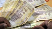 Banks to deposit junked notes at RBI by July 20
