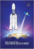 GSLV Mk III-D1 Successfully launches GSAT-19