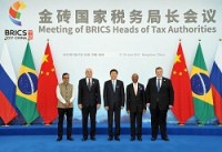 Meeting of the BRICS Heads of Revenue and Tax Experts held at Hangzhou, China