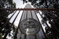 RBI publishes report of the Household Finance Committee