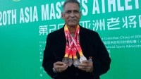 20th Asian Masters Athletics Championships