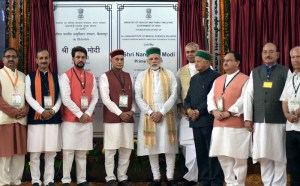Prime Minister Sri Narendra Modi lays foundation stone for AIIMS at Bilaspur