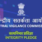 Vigilance Awareness Week 2017