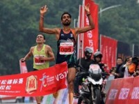 16th Asian Marathon Championship