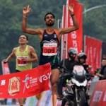 16th Asian Marathon Championship