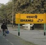 Shamli District of Uttar Pradesh is Now Part of NCR