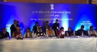 18th All India Whips' Conference
