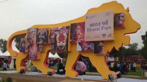 Bharat Parv