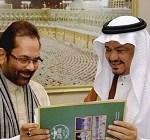 Signing of bilateral annual Haj 2018 agreement between India and Saudi Arabia