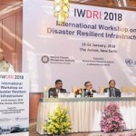Union Home Minister inaugurates IWDRI 2018