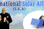 International Solar Alliance first conference