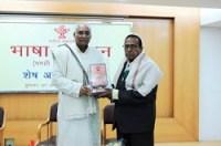Sahitya Akademi Bhasha Samman award...
