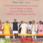 PM inaugurates Integrated Command and Control Centre at Naya Raipur