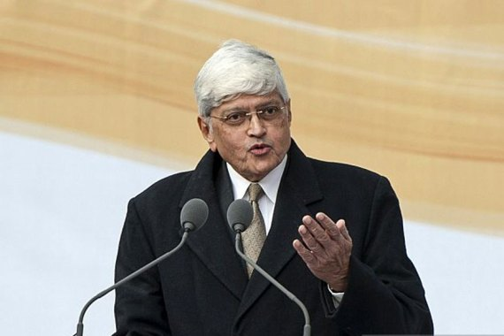 Rajiv Gandhi National Sadbhavana Award-2018