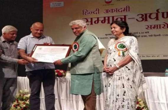 Shalaka Samman 2017-18
