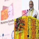 PM inaugurates Mahatma Gandhi Museum