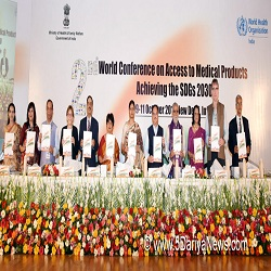 2nd World conference on access to medical products