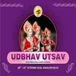 """15th WORLD DANCE FESTIVAL """" UDBHAV UTSAV-2018"""""""