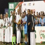 5TH EDITION OF THE ASIAN CHAMPIONS TROPHY, 2018