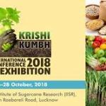 Krishi Kumbh-2018