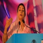 Gujarat's first Mega Food Park