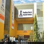India's First Multi-Skills Park