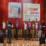 poshan awards