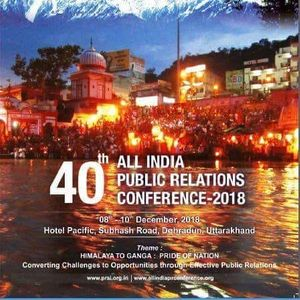 40th All India Public Relations Conference