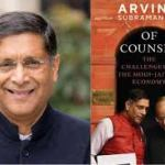 Of Counsel The Challenges of the Modi-Jaitley Economy