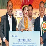 MC Mary Kom honoured with