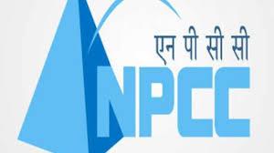 NPCC status of Miniratna