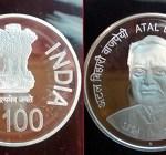 Prime Minister releases commemorative coin in honour of Bharat Ratna Shri Atal Bihari Vajpayee