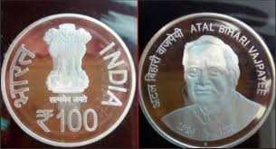 A Commemorative Coin 27 Dec
