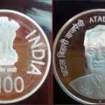 A Commemorative Coin 27 Dec