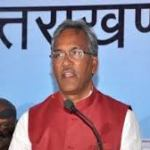 Atal Ayushman Uttarakhand Yojana