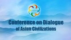 lobal influence of asian civilization forum