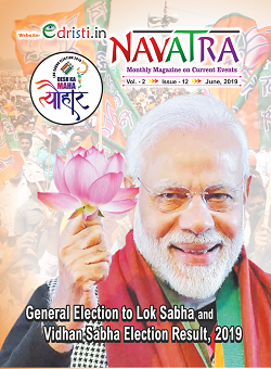 Edristi Navatra English May 2019